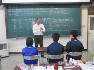 専門 美容 北海道 学校 理容